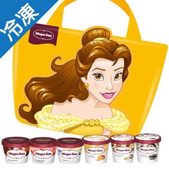 哈根達斯迪士尼貝兒公主 冰淇淋保冷袋組