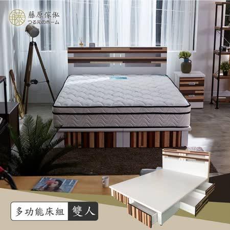雙人兩件式房間組 3層收納床頭+6抽6分板