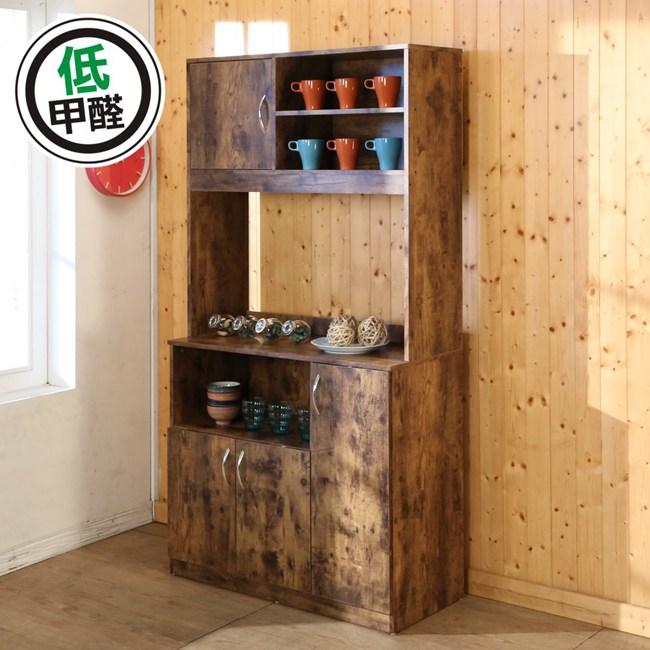 BuyJM低甲醛復古風雙層高廚房櫃/電器櫃/收納櫃