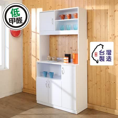 BuyJM 防潑水雙層高廚房櫃