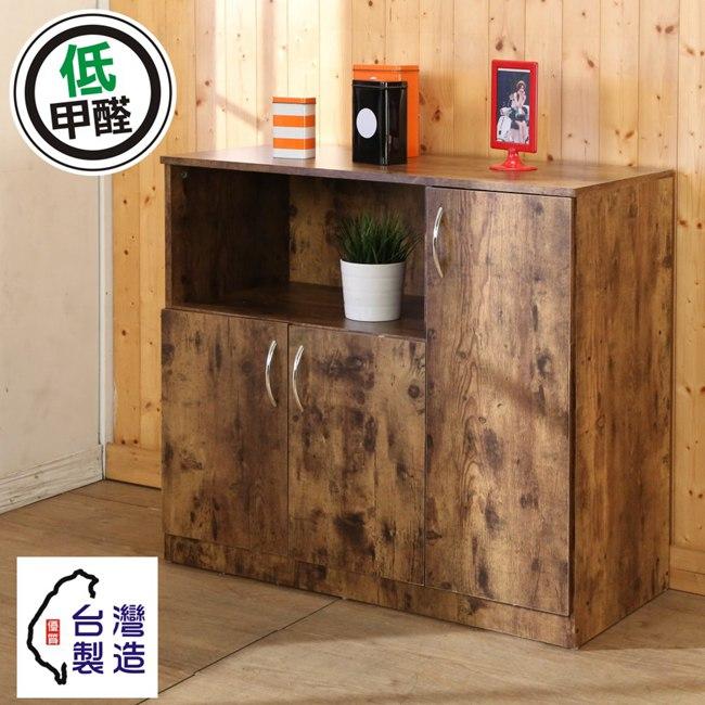 BuyJM低甲醛復古風三門收納櫃/廚房櫃