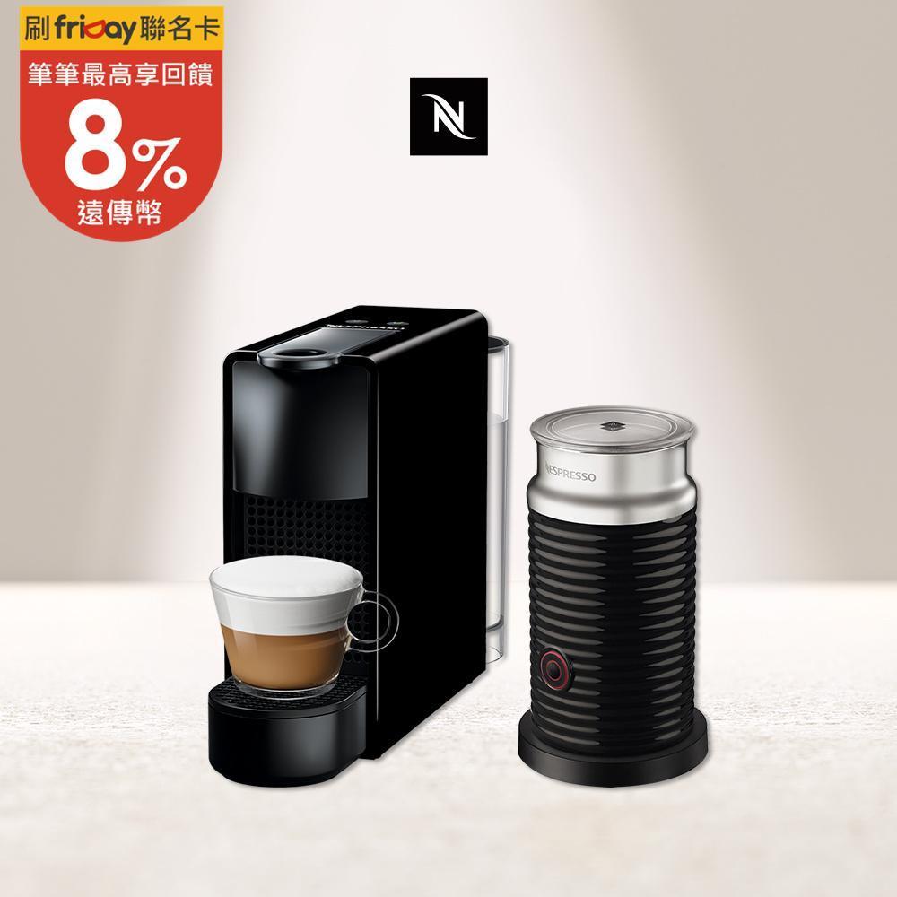 【Nespresso】膠囊咖啡機 Essenza Mini 鋼琴黑 黑色奶泡機組合