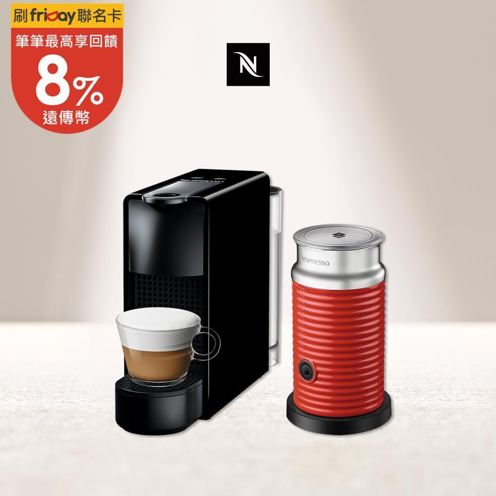【Nespresso】膠囊咖啡機 Essenza Mini 鋼琴黑 紅色奶泡機組合