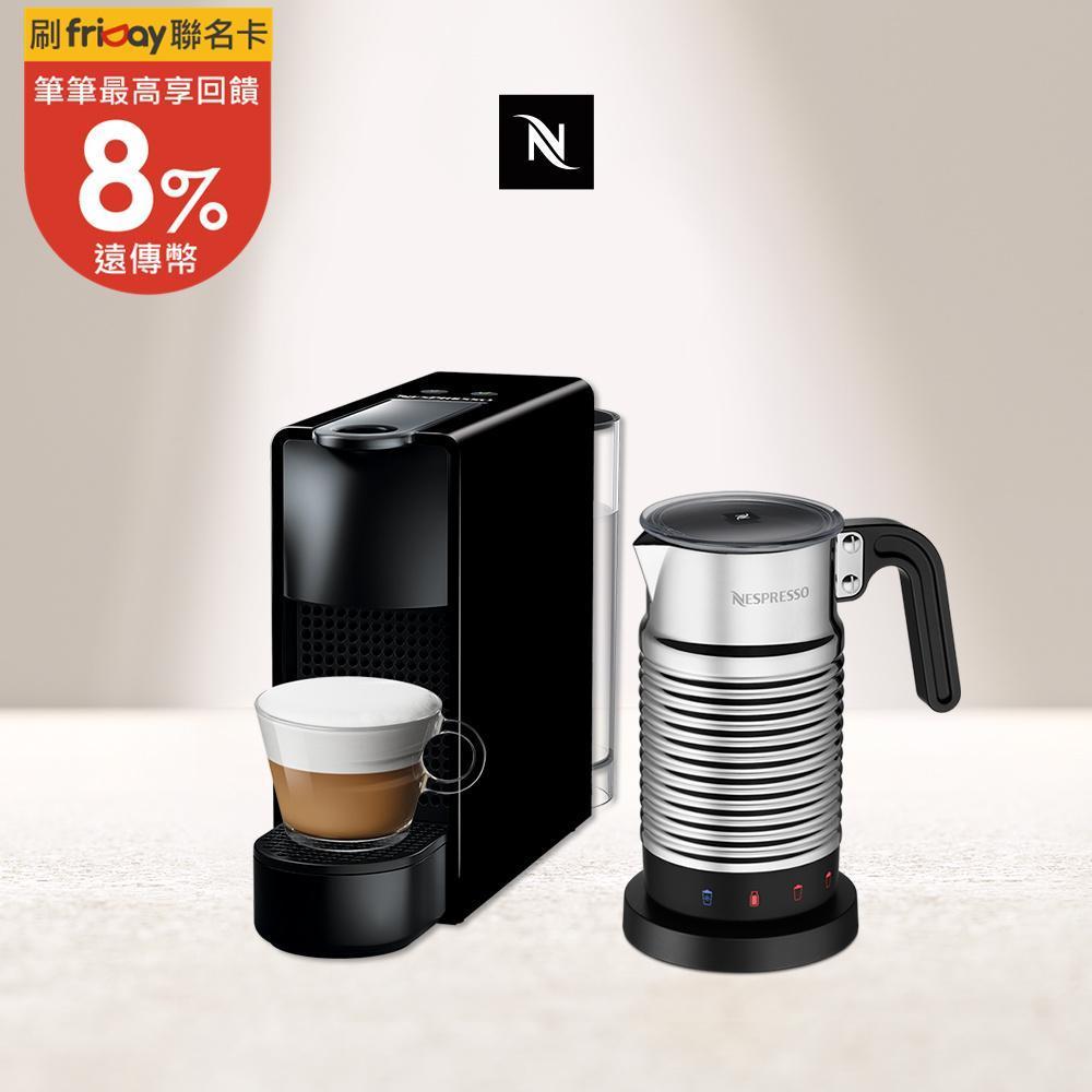 【Nespresso】膠囊咖啡機 Essenza Mini 鋼琴黑 全自動奶泡機組合