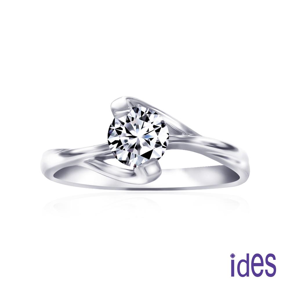 ides愛蒂思 精選52分F/ VS1八心八箭頂級車工3EX鑽石戒指求婚結婚戒/ 堅定18K