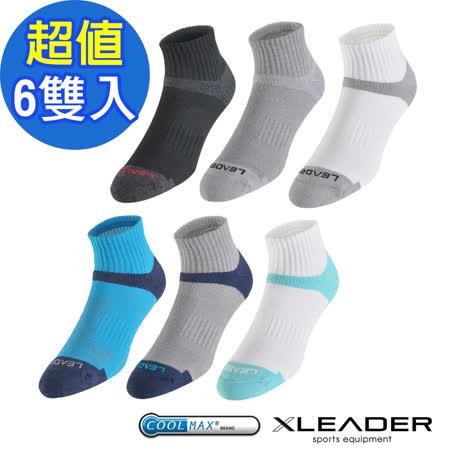 LEADER ST-06 Coolmax 機能運動襪 男款 6入組