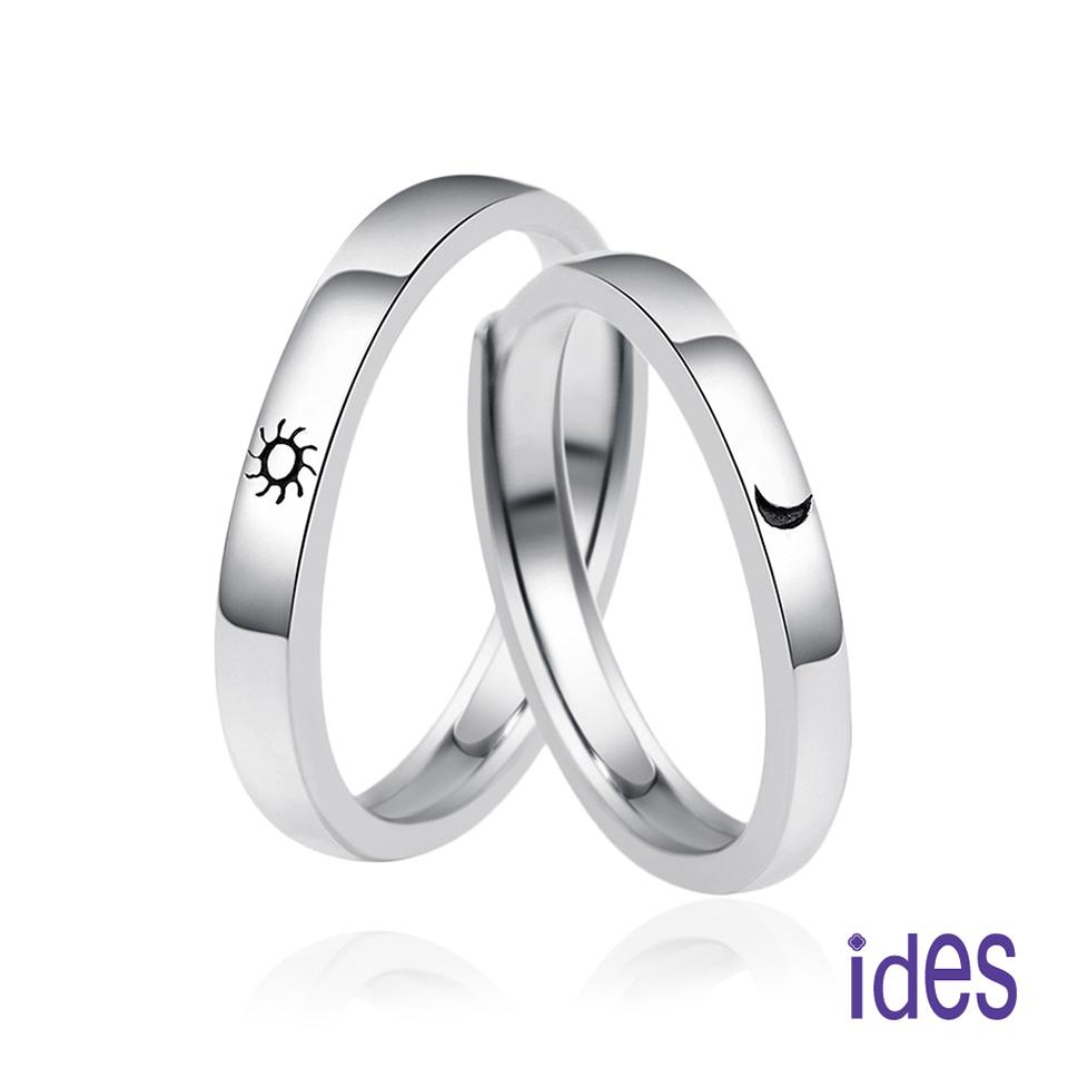 ides愛蒂思 都會系列戒指對戒/日月戀曲