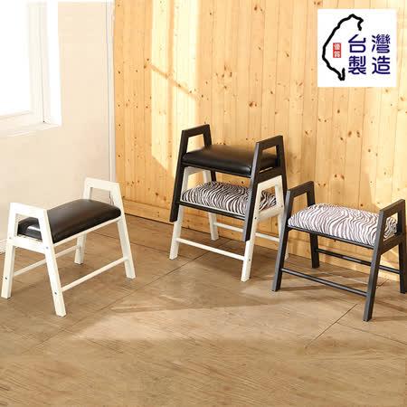 BuyJM 堆疊A字鐵腳皮面椅凳