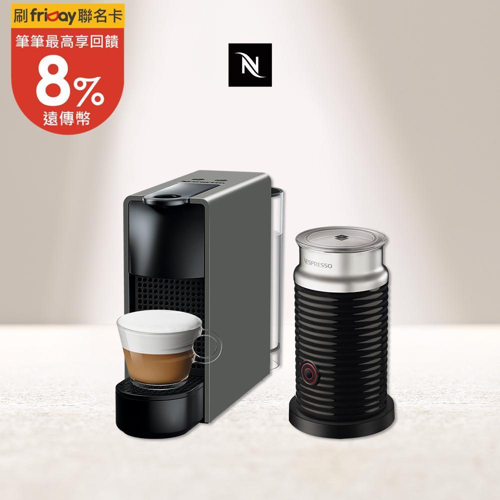 【Nespresso】膠囊咖啡機 Essenza Mini 優雅灰 黑色奶泡機組合