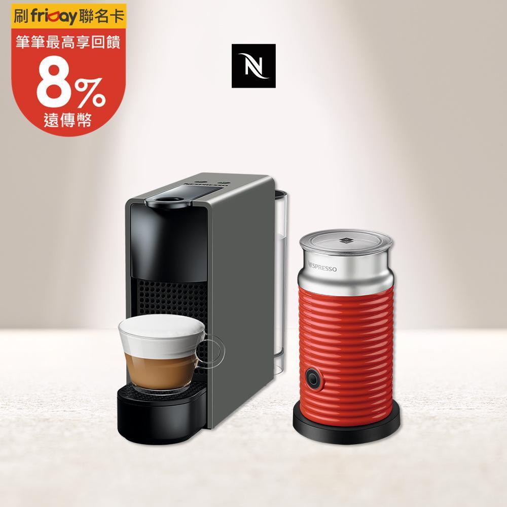 【Nespresso】膠囊咖啡機 Essenza Mini 優雅灰 紅色奶泡機組合