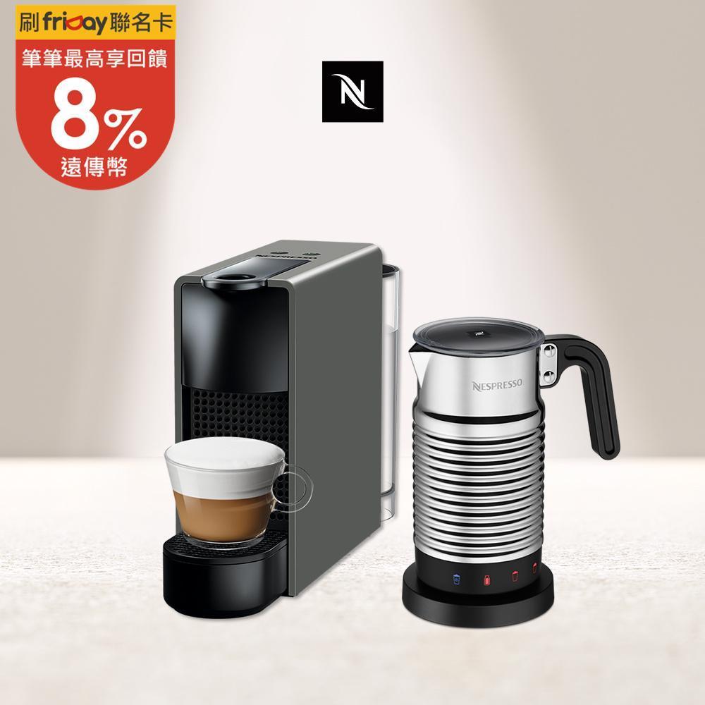 【Nespresso】膠囊咖啡機 Essenza Mini 優雅灰 全自動奶泡機組合