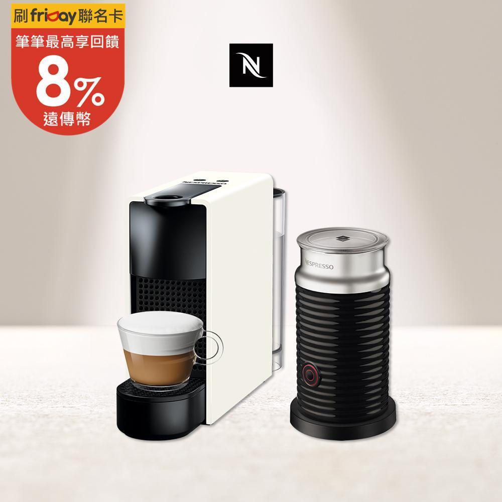 【Nespresso】膠囊咖啡機 Essenza Mini 純潔白 黑色奶泡機組合