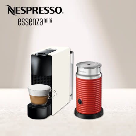 Nespresso 膠囊咖啡機 Essenza Mini+奶泡機組