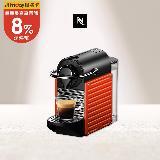 【Nespresso】膠囊咖啡機 Pixie 紅色