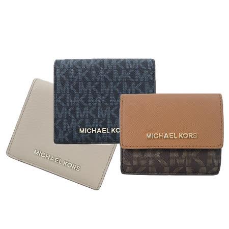 MICHAEL KORS  零錢包/短夾(任選)