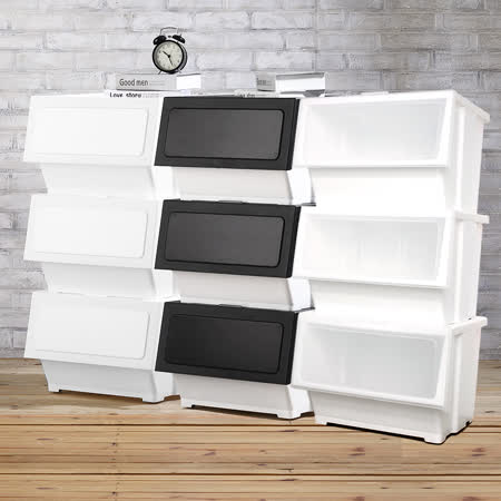 HOUSE掀蓋式多功能收納箱X3