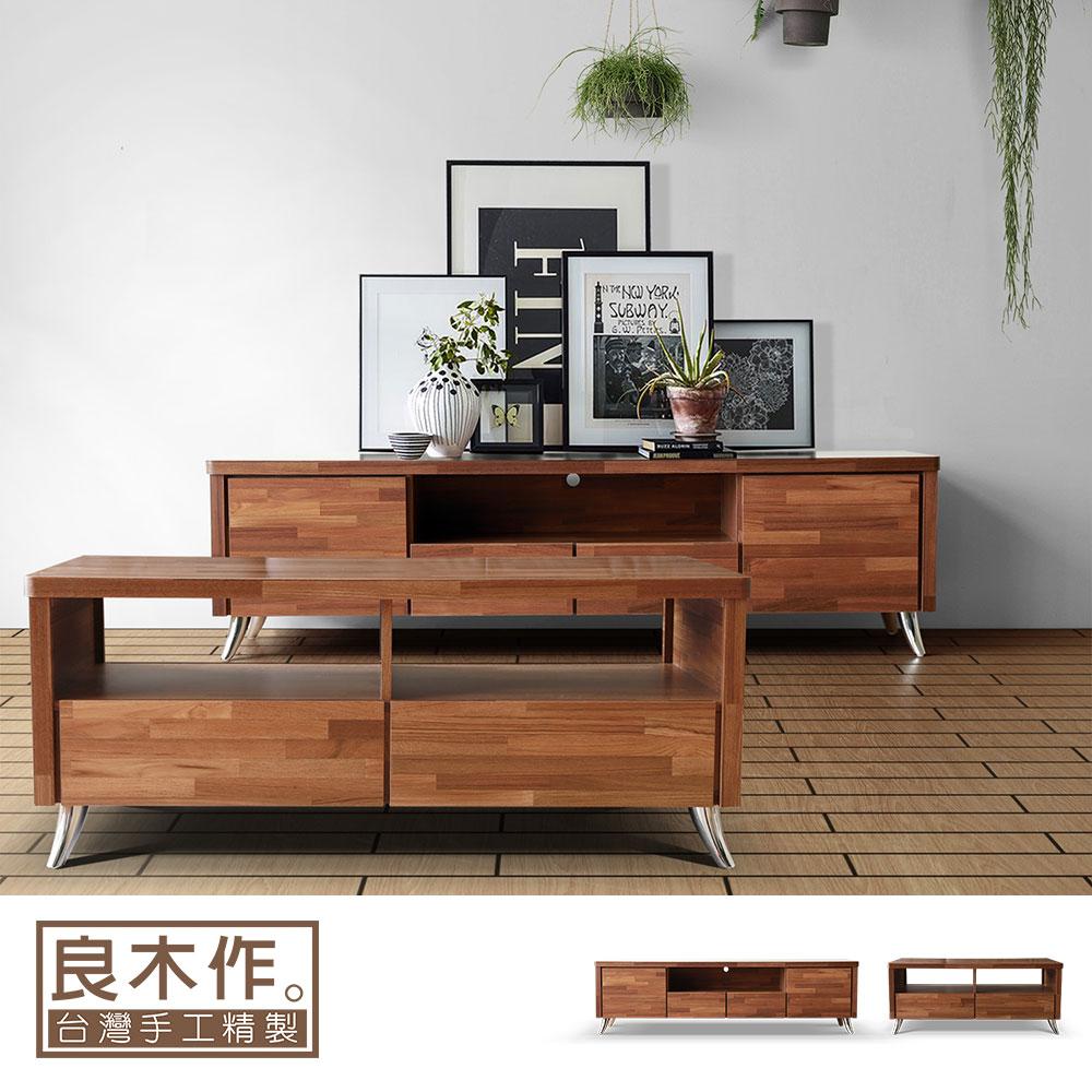 【良木作】北歐亞羅6尺電視櫃+4尺茶几桌(wd072)