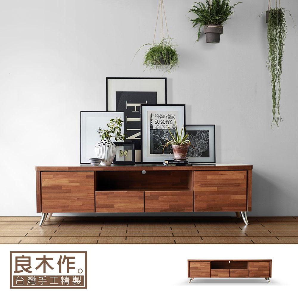 【良木作】北歐亞羅6尺電視櫃(wd072)