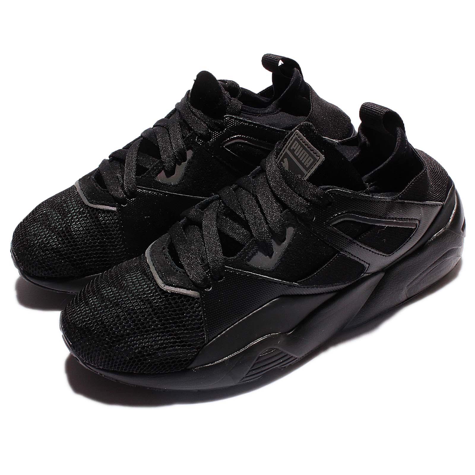 Puma 休閒鞋 B.O.G Sock Swan 穿搭 女鞋 36343001