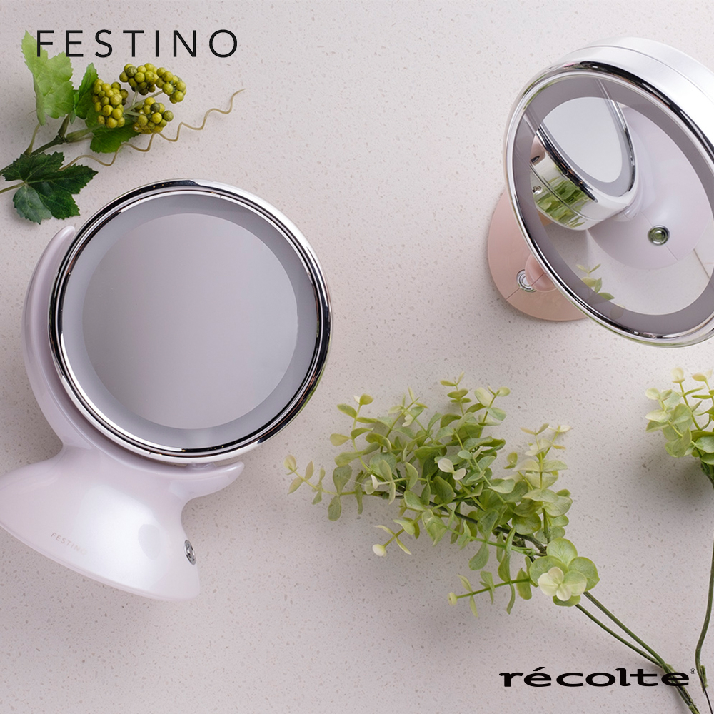 recolte日本麗克特Festino雙面柔光化妝鏡 粉嫩紅