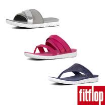 【FitFlop】彈力中底休閒拖鞋(共三款)