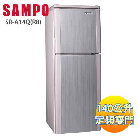 SAMPO聲寶 140公升 迷你精緻雙門冰箱