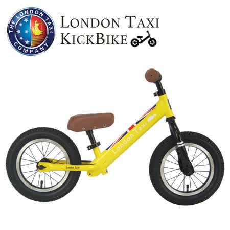 London Taxi KickBike升級版
