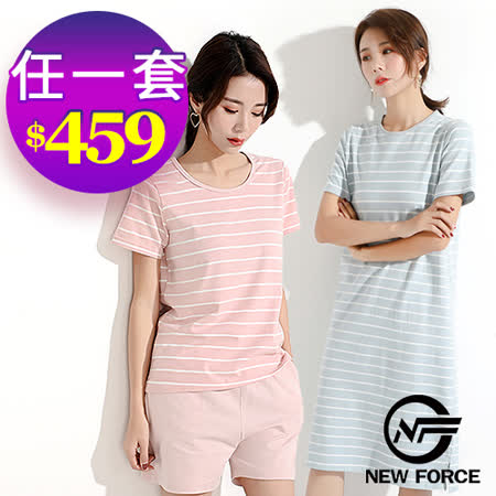 NEW FORCE 精選睡衣/居家服(任一件)