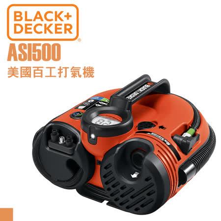 美國百工 ASI500 專業級車用/家用打氣機