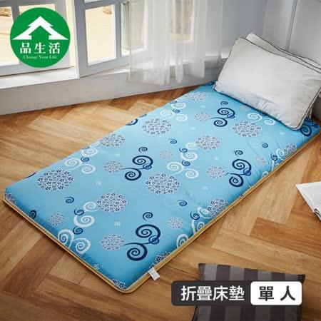 冬夏兩用 青白鋪棉三折單人床墊