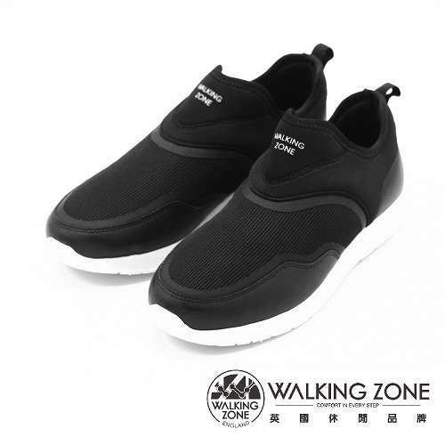 【WALKING ZONE】素色萊卡布透氣運動鞋 男鞋-黑(另有藍)