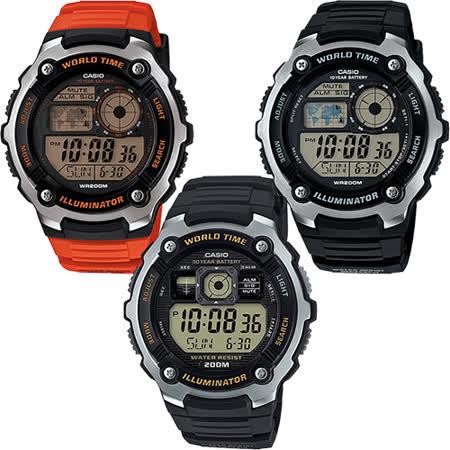 CASIO 卡西歐  10年電力手錶