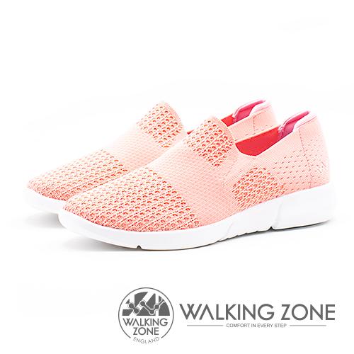 WALKING ZONE 飛線針織輕量女鞋-粉(另有藍、灰)