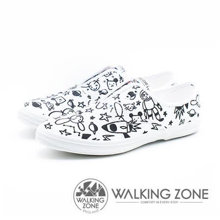 WALKING ZONE 夢想太空人塗鴉親子鞋