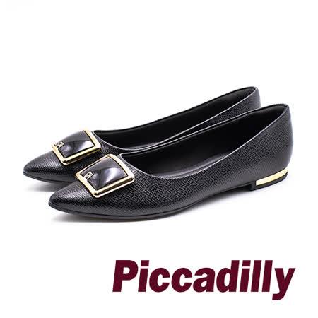 Piccadilly  方釦低跟淑女鞋 -黑