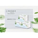 【Super Pure 極度純柔】單抽式柔拭紙巾300抽x30包/箱X2-新包裝