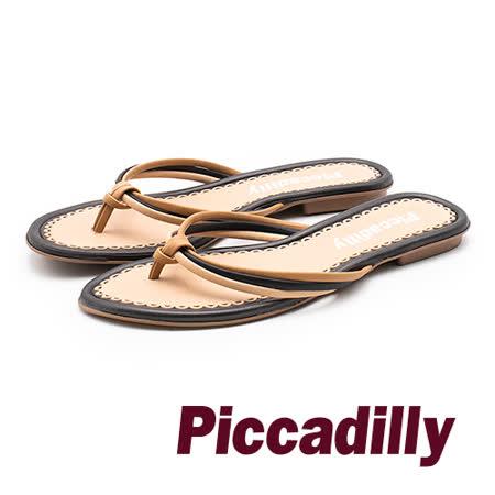 Piccadilly  三色帶夾腳拖鞋