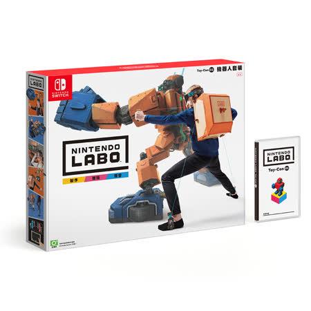 Labo Toy-Con 02 機器人套裝