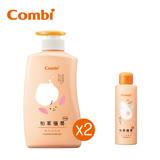Combi 和草極潤嬰兒泡泡露 plus 500ml x2 + 嬰潤膚油-150ml