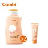 Combi 和草極潤嬰兒泡泡露 plus 500ml x2 + 爽身乳120ml