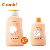 Combi 和草極潤嬰兒泡泡露 plus 500ml x2 + 保濕乳液-250ml