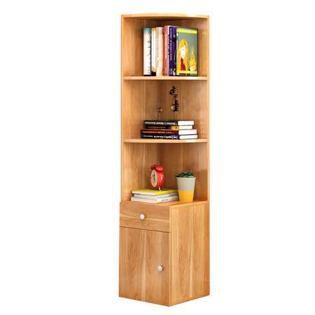 創意空間轉角 多功能收納儲物櫃