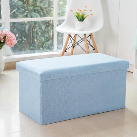 創意居家 大容量 摺疊收納儲物椅-大