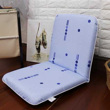 WM 艾克 五段可調和室椅(6色)