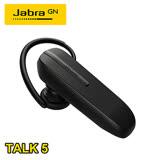 Jabra Talk 5 超長通話時間藍牙耳機-僅供通話 (原廠公司貨)