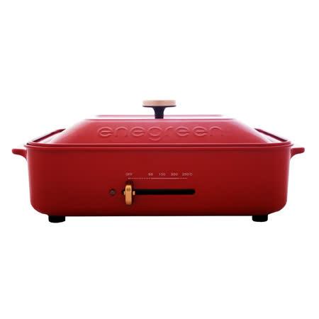 綠恩家enegreen 日式多功能烹調電烤盤(經典紅)