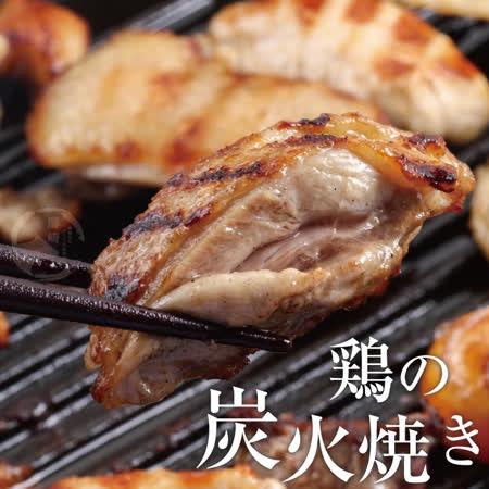台灣嚴選 切片雞腿燒烤片5包