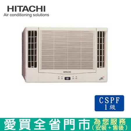 日立 9-10坪RA-61NV 變頻冷暖窗型冷氣