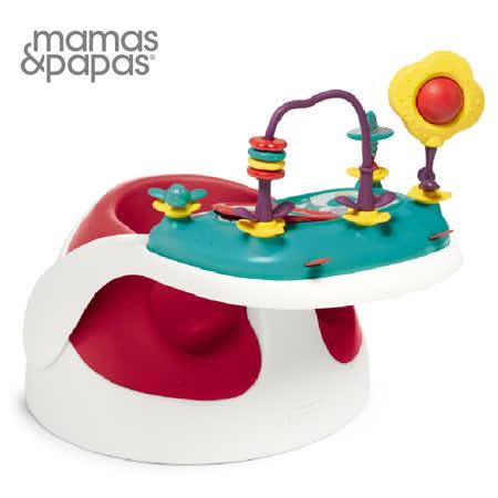 Mamas & Papas 二合一育成椅v2