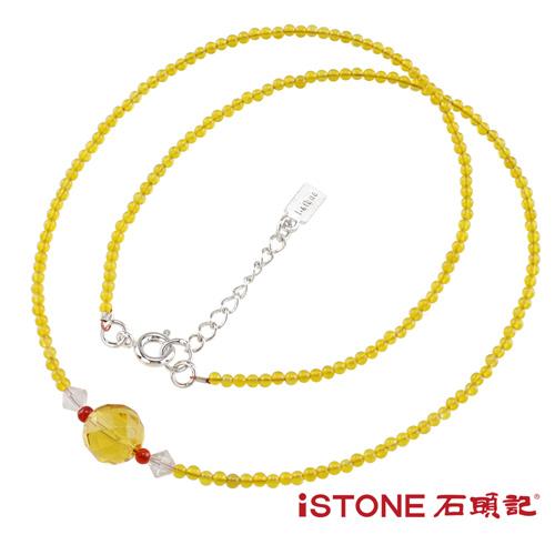 石頭記 黃水晶項鍊-設計師經典系列-微甜夏戀